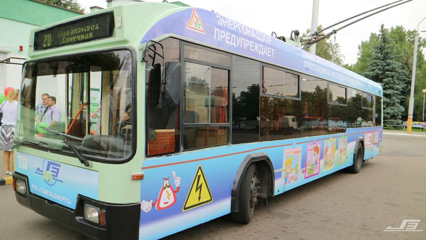 Электробезопасность на троллейбусах скачать программу обучения по электробезопасности