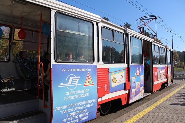 Электробезопасность в трамвае билеты и ответы на 3 группу выше 1000 в по электробезопасности